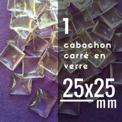 Cabochon carré - 25 x 25 mm - A l'unité