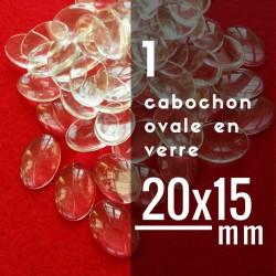 Cabochon ovale - 20 x 15 mm - A l'unité